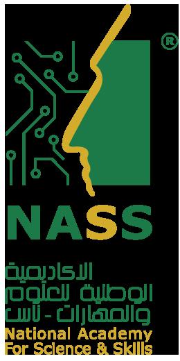 Nass Academy